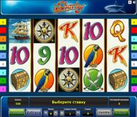 An article about Sharky casinos and slot machines