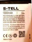 S-tell (M552) 2100mAh Li-ion (усиленная)