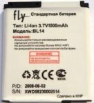 Fly MC110 (BL14) 1000mAh Li-ion (усиленная)