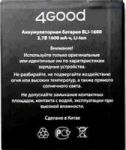 4Good A103 (BLI-1600) 1900mAh Li-ion (усиленная)