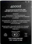 4Good A104 (BLI-2200) 2500mAh Li-ion (усиленная)
