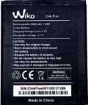 Wiko (Cink Five) 2300mAh Li-ion (усиленная)