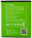 Mpie (MP-G7) 3300mAh Li-ion (усиленная)