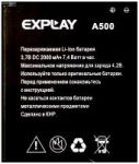 Explay (A500) 2300mAh Li-ion (усиленная)
