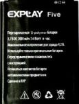 Explay (Five) 2300mAh Li-polymer (усиленная)